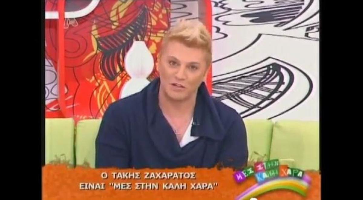 O Ζαχαράτος σατιρίζει τις «Οικογενειακές ιστορίες»! | Newsit.gr