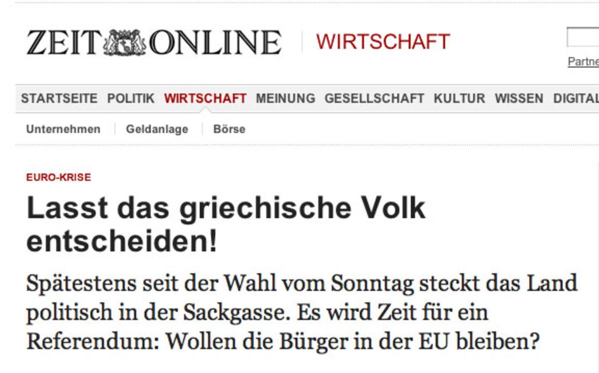 Και ο Γιώργος έχει τον γερμανό του! | Newsit.gr