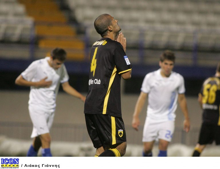 Παρελθόν από την ΑΕΚ ο Ζεράλντο Άλβες | Newsit.gr