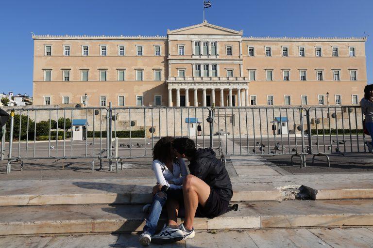 Όταν ο έρωτας πάει… πορεία! – ΦΩΤΟ | Newsit.gr