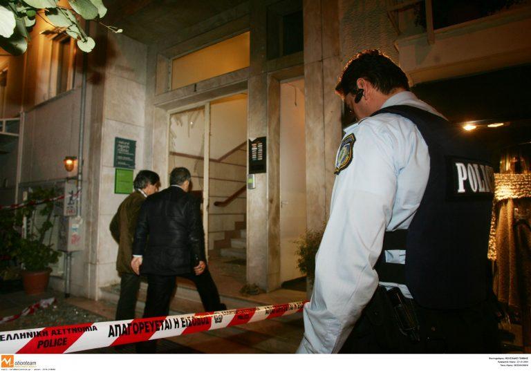 Θεσσαλονίκη: Γκαζάκια σε φαρμακευτική | Newsit.gr