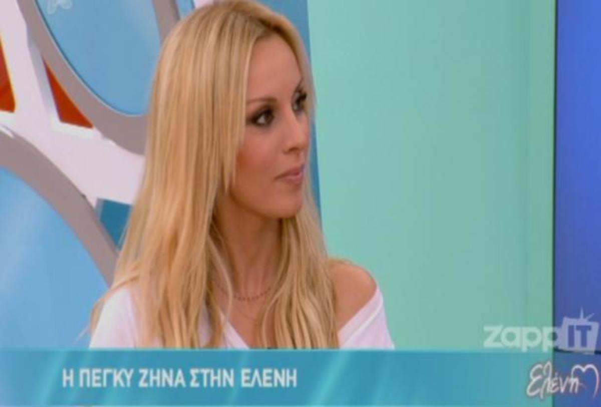 Η Πέγκυ Ζήνα μιλάει στην Ελένη για την περιπέτεια της υγείας της!   Newsit.gr