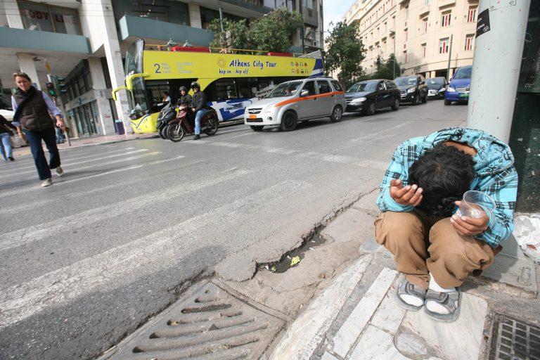 Εξαπατούσαν τους περαστικούς παριστάνωντας τους κωφάλαλους | Newsit.gr