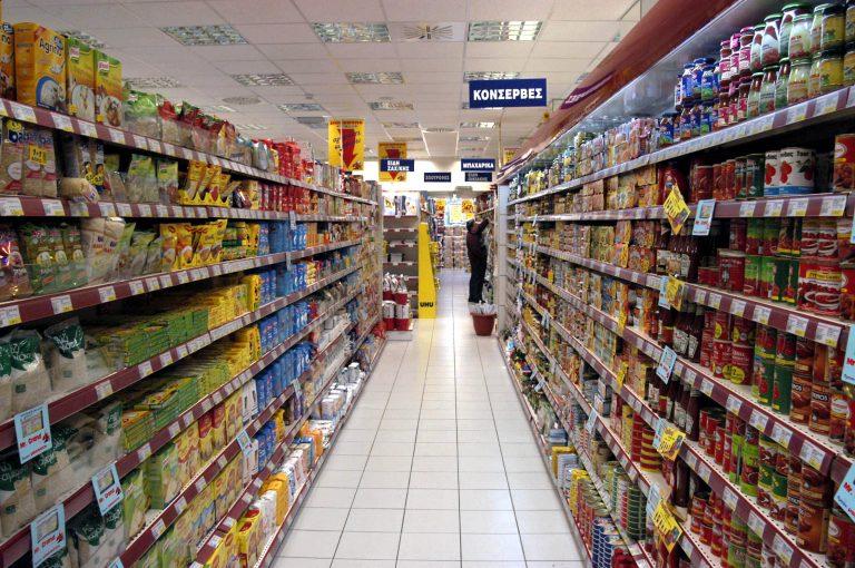 Θεσ/νίκη: Μείωση τζίρου σε βιομηχανίες | Newsit.gr