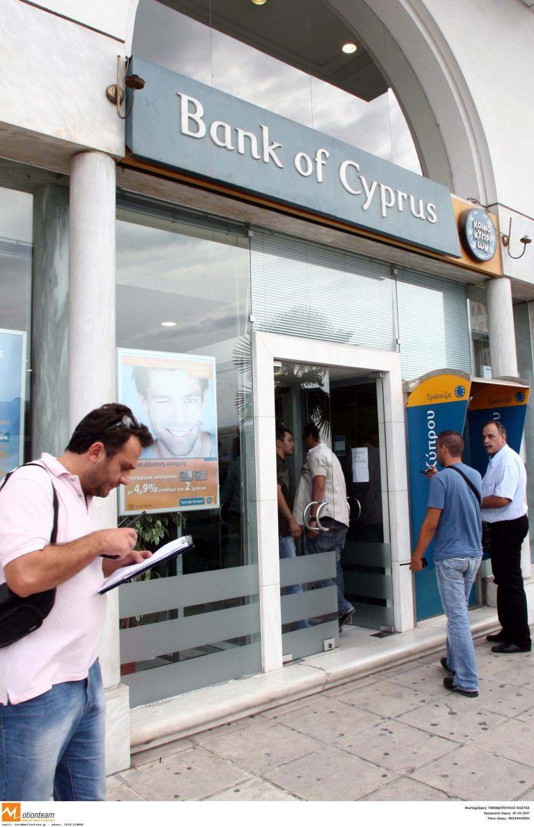 Κιάτο: Άρπαξε… όσα χωρούσαν! | Newsit.gr