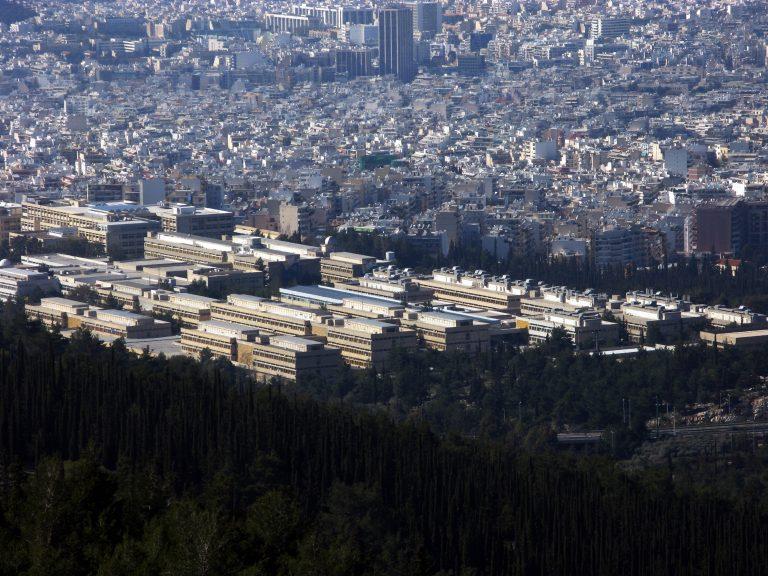 Ένοπλη ληστεία στην Πολυτεχνειούπολη Ζωγράφου | Newsit.gr