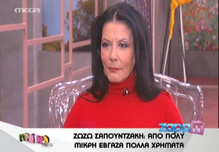 Η σιωπή της Ζωζώς στο «Πρωινό mou» | Newsit.gr