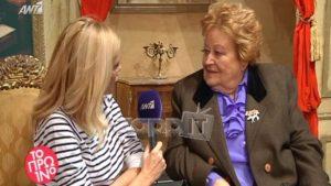 Ευαγγελία Σαμιωτάκη – Συγκλονίζει η τελευταία τηλεοπτική συνέντευξη της : «Έχω αγοράσει έναν τάφο δίπλα στον Σπύρο»