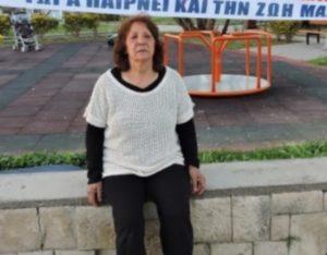 Χανιά: Η ανακεφαλαιοποίηση της τράπεζας της στοίχισε 160.000€ – Σε απόγνωση η γυναίκα που κάνει απεργίας πείνας (Φωτό)!