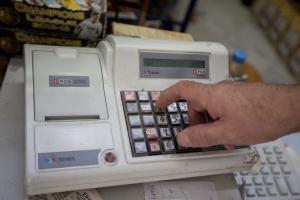 Μακεδονία: Μαύρη εργασία και φοροδιαφυγή σε καταστήματα της Θεσσαλονίκης και της Χαλκιδικής!