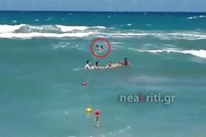 Ηράκλειο: Το βίντεο ντοκουμέντο της δραματικής διάσωσης παιδιού από ναυαγοσώστη – Το μεγάλο λάθος της οικογένειας [vid]