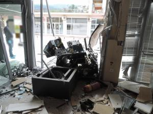 Χαλκιδική: Αυτή τη φορά τα κατάφεραν – Ανατίναξαν ΑΤΜ και έφυγαν με 84.000 ευρώ!