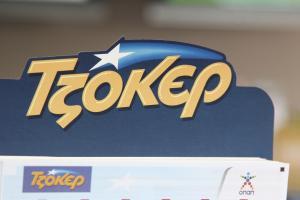 Τζόκερ: Οικονομική κρίση τέλος με 2,5 ευρώ – Σούπερ τυχερός στην Πάτρα!