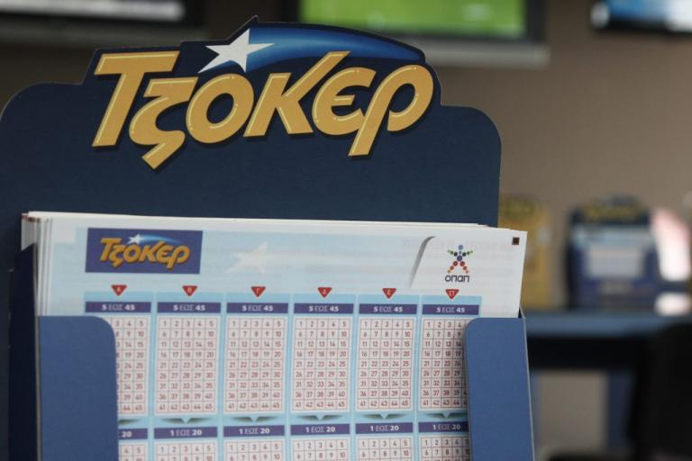 Τζόκερ: Με δύο ευρώ »φούσκωσαν» τους τραπεζικούς τους λογαριασμούς – Η ακτινογραφία της κλήρωσης [pics]   Newsit.gr