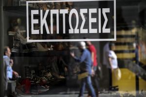 Θερινές εκπτώσεις 2017: Ευκαιρίες για αγορές – Τι θα ισχύσει στα καταστήματα της Θεσσαλονίκης!
