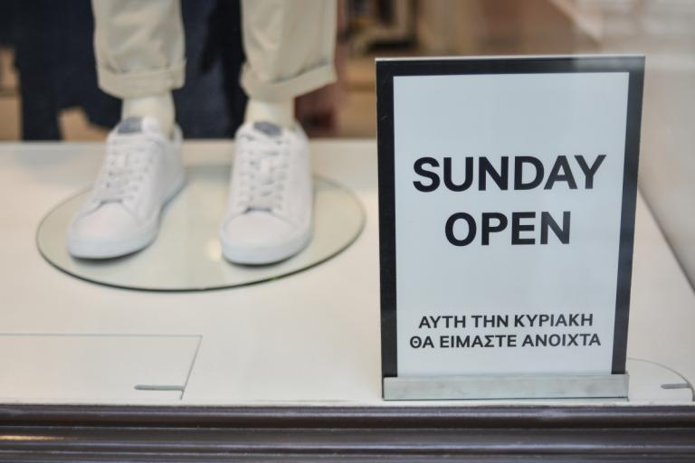 Θεσσαλονίκη: Ο απολογισμός της Κυριακής με ανοιχτά καταστήματα – Διπλάσιος τζίρος σε σχέση με πέρυσι!   Newsit.gr