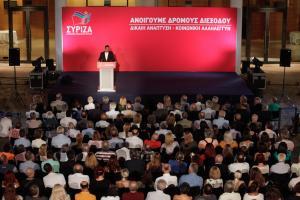Αιχμές και γκρίνιες στην Κεντρική Επιτροπή του ΣΥΡΙΖΑ – Εγκρίθηκε το σχέδιο της πολιτικής απόφασης!