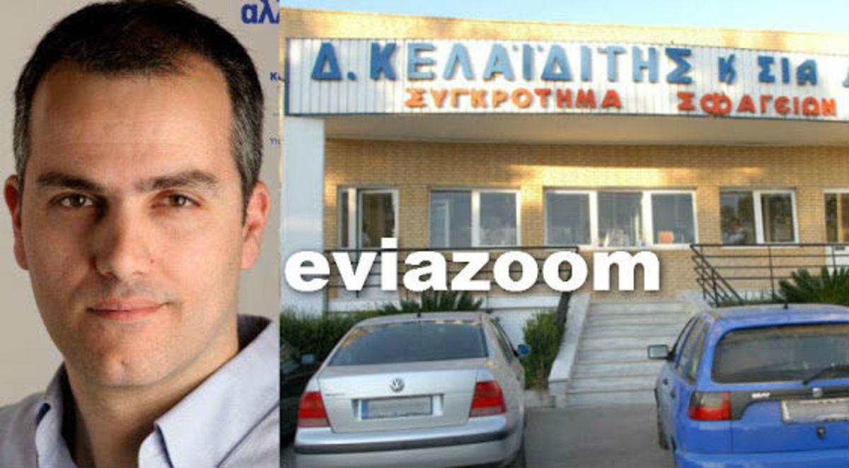 Εύβοια: Επίθεση κουκουλοφόρων στην πτηνοτροφική εταιρεία του Γιώργου Κελαϊδίτη! | Newsit.gr