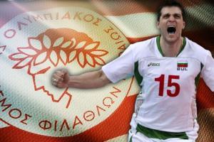 Ολυμπιακός: Νέο «μπαμ» με Αλεξίεφ