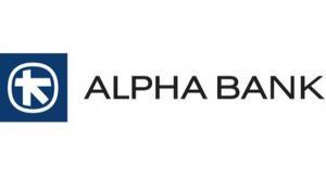 ALPHA Τράπεζα Α.Ε. Ενημέρωση για την επεξεργασία δεδομένων προσωπικού χαρακτήρα