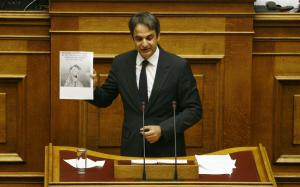 Μητσοτάκης: Χρόνια πολλά στον Τσίπρα – Θα του στείλω μια γελοιογραφία του Αρκά!
