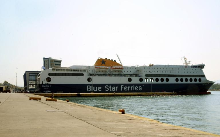 Μύκονος: Επεισοδιακός απόπλους για το Blue Star 2! Μπλέχτηκε κάβος στην προπέλα | Newsit.gr