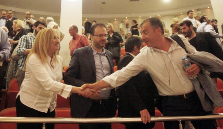 Κεντροαριστερά: Ο κύβος ερρίφθη για τις εκλογές! | Newsit.gr