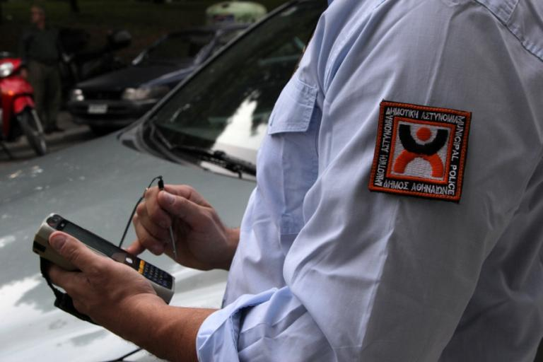 Πρόστιμα 57.100 ευρώ από τη Δημοτική Αστυνομία | Newsit.gr