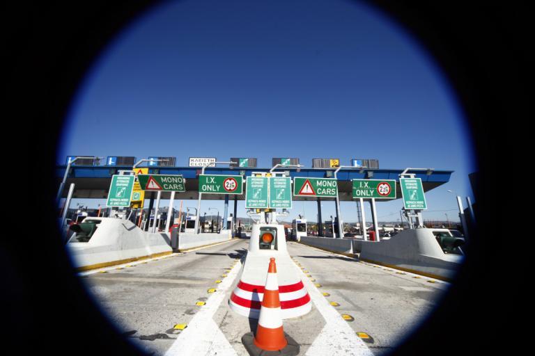 Τσακίζουν την τσέπη τα διόδια! Οι νέοι δρόμοι και το κόστος του ταξιδιού | Newsit.gr