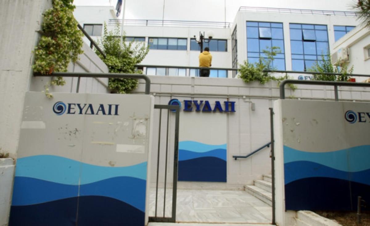 Η ΕΥΔΑΠ βάζει τέλος στη συνεργασία με ιδιώτες παρόχους καθαριότητας | Newsit.gr