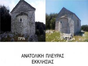 Ο Στρατός τιμά την μνήμη ήρωα Βαλκανιομάχου! [pics]