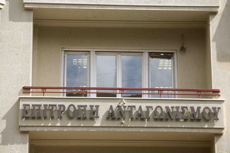 Χόντος Παλλάς Πολυκαταστήματα: Πρόστιμο 153 χιλ. ευρώ   Newsit.gr