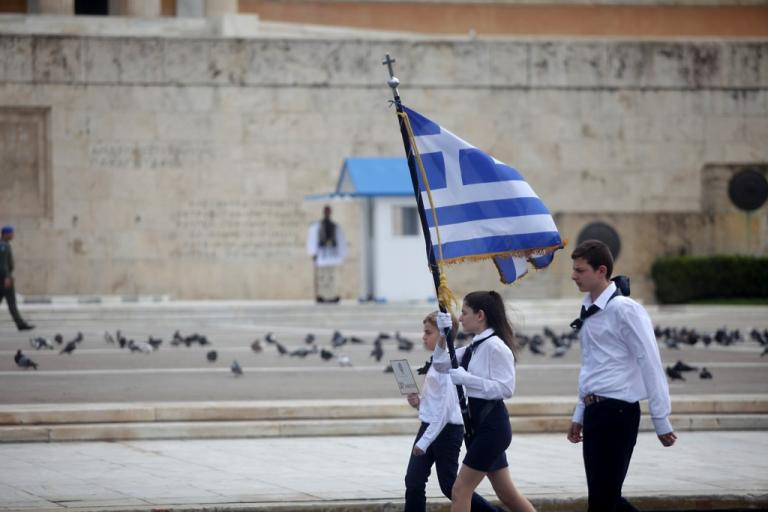 Κλήρωση για τους σημαιοφόρους: «Νόμιμη» λέει το ΣτΕ! | Newsit.gr