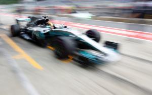 F1: Ποινή 5 θέσεων στον Χάμιλτον