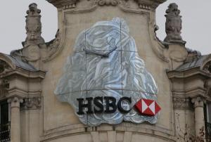 Η HSBC θα πληρώσει πολύ ακριβά το Brexit – Πάνω από 300 εκατομμύρια ευρώ