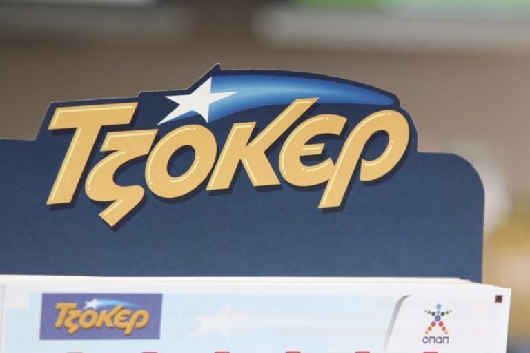 Τζόκερ κλήρωση ΟΠΑΠ 1840: Νέο τζακ ποτ! | Newsit.gr