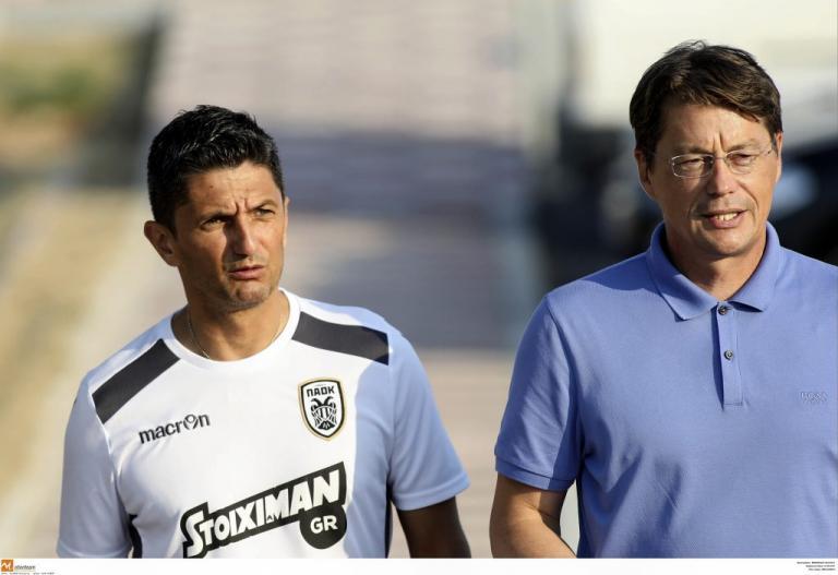 ΠΑΟΚ – Λουτσέσκου: «Το ρόστερ έχει ποιότητα! Δεν παίζω αμυντικά» | Newsit.gr
