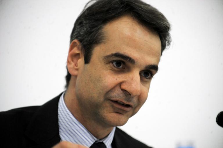 Μητσοτάκης: Υπονομεύονται απροκάλυπτα οι θεσμοί   Newsit.gr