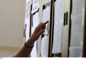 Μηχανογραφικό υποψηφίων με σοβαρές παθήσεις: Μέχρι 4/9 η προθεσμία