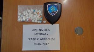 Ο «Μαραντόνα» της Football League! Συνελήφθη με 52 γρ. κοκαΐνης