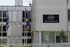 ΟΑΕΔ: Επιδότηση επιχειρήσεων για προσλήψεις 1.295 ανέργων