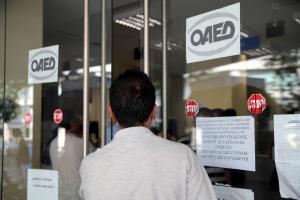 ΟΑΕΔ Πρόγραμμα κοινωφελούς εργασίας στις δομές προσφύγων: Η προθεσμία υποβολής αιτήσεων