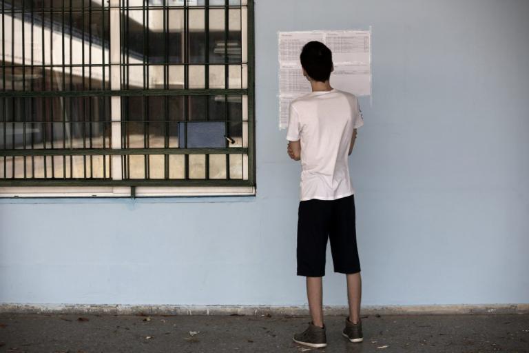 Πανελλήνιες: Αντιδρά και… ενημερώνει το υπουργείο Παιδείας | Newsit.gr