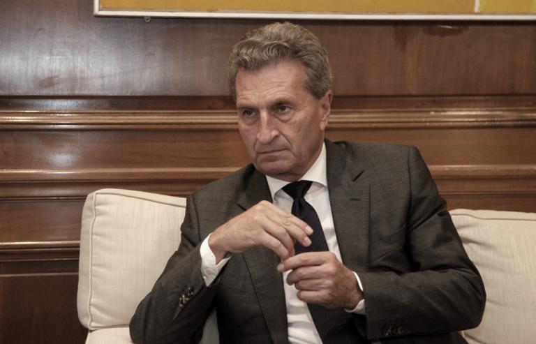 Έξοδος στις αγορές: «Όσο νωρίτερα, τόσο καλύτερα» λέει ο Έτινγκερ | Newsit.gr