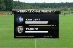 Γάνδη – ΠΑΟΚ 2-0 ΤΕΛΙΚΟ