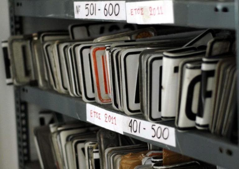 Πινακίδες: Τροχαία και Δήμος Αθηναίων τις επιστρέφουν λόγω Δεκαπενταύγουστου | Newsit.gr