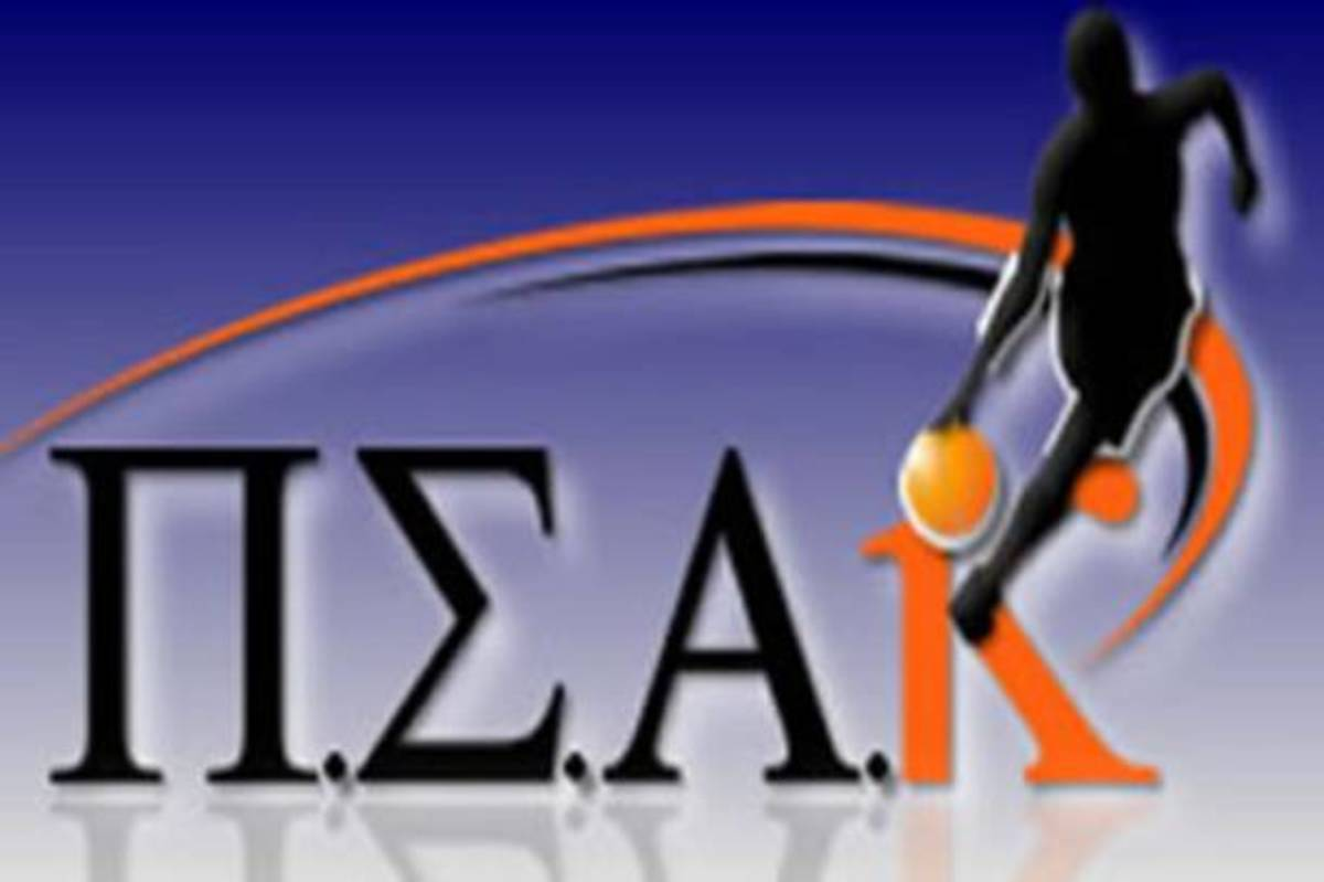ΠΣΑΚ: «Με 7 ξένους δεν αρχίζει το πρωτάθλημα!» | Newsit.gr