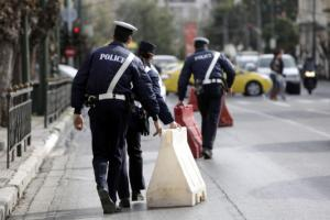 Προσοχή! Κυκλοφοριακές ρυθμίσεις την Τετάρτη στην Αθήνα