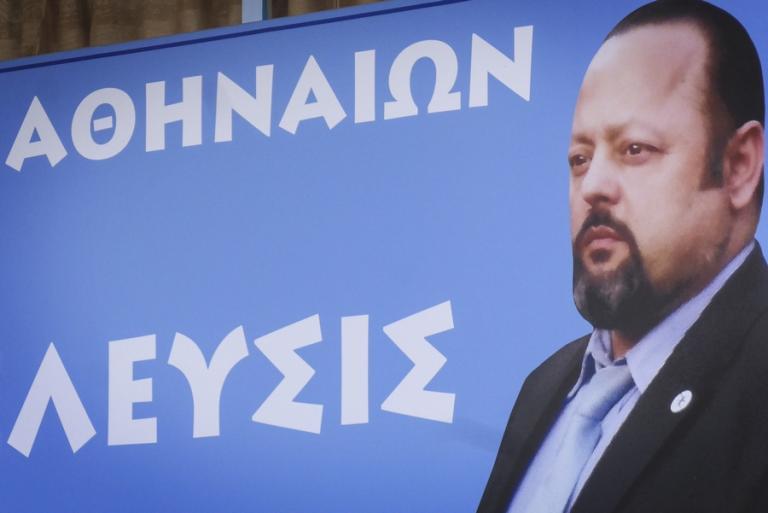 Ελεύθεροι με περιοριστικούς όρους οι 3 συνεργάτες του Αρτέμη Σώρρα μετά τις απολογίες τους | Newsit.gr