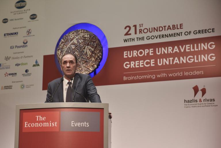 Σταθάκης για… όλα στο συνέδριο του Economist | Newsit.gr